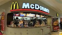 マクドナルドの、異物混入事件について(`_´)
