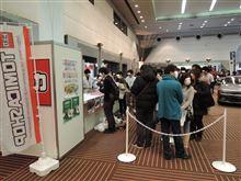 Tokyo Auto Salon 2015 行ってきました!!(後編)