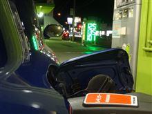 ガソリン価格下がってきた