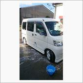 ゴシゴシ洗車