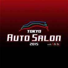 TOKYO AUTO SALON 2015 お疲れ様でした!!