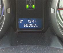 やっと50,000km♪