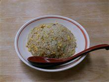 チャーハン物語4号 麺王麺 かしわ