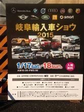 岐阜輸入車ショウに行ってきました。