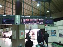 そうだ、直江津に行こう!