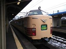 快速・くびき野号で新潟へ…