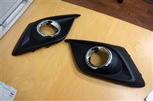 アクセラ用ドライカーボン製フォグランプカバー作成開始します