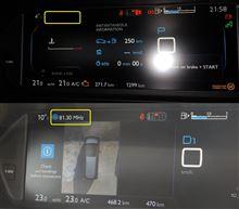 パノラミックスクリーン(メーター)内のオーディオ表示機能