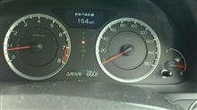 やっぱり燃料計が変!