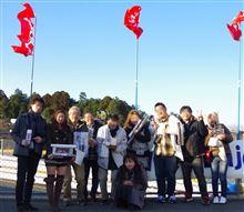 新春クルマでEnjoyに参加してきました!〜2015.1.12 ロードスターでね!〜
