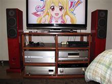 オーディオ環境を一新、音楽が心地よくて寝ちゃいます。
