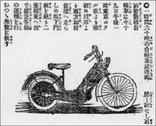 好きなバイク(ガイ…いや、バイクの夜明け編)