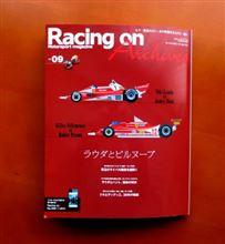 日曜日 (Racing on Archives vol 09)