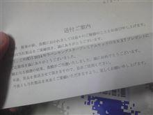 キタァ━━(`Д⊂)━(⊃Д´)━(⊃Д⊂)━━ッ!!!