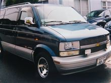 1998シボレーアストロLT
