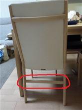 椅子が新しくなりました