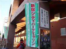新宿cityハーフマラソン