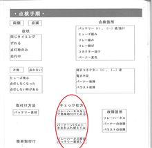 中国語変換。