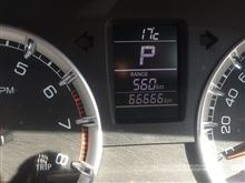 走行距離66666キロ 達成