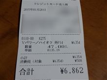愛の妄想劇場 その6