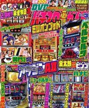 PS4買うしか無いのか(*_*)。