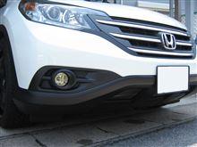 CRV シボ取り加工 つや消し塗装 愛知県豊田市 倉地塗装 KRC