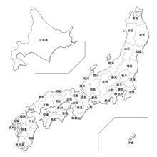 2014年度・都道府県ランキング~