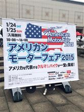 横浜美術館前で車のイベントが開催されてました