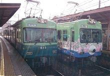 京阪石山坂本線 その他のラッピングトレイン