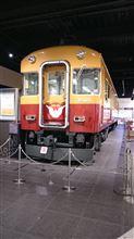 京阪3000系3505号