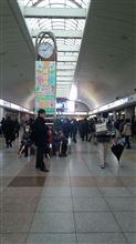 神奈川に出張中
