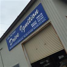【86/BRZ ECU】西東海代理店施工開始記念特価【ECUだけで実測30psUP!】