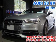 アウディ S3セダン(8V) フロントウインカーLED化とデイライトコーディング施工