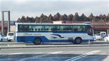 KL-RA551RBN