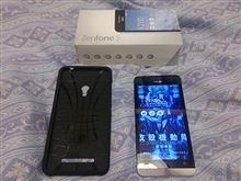 """久しぶりの海外旅行のタイで食べたものと電脳街で買った""""ZenFone5(501CG)""""  (^O^)/"""