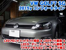 ゴルフ7(5G) LEDカーテシーライト装着&前席フットライト増設&LEDライト装着とコーディング施工