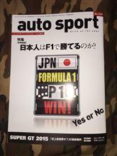 日本人はF1で勝てるのか?