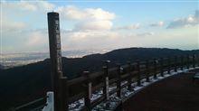 2月最初は芦有から♪明日はお山に登ります☆
