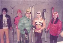 1970年代のスキー天国…