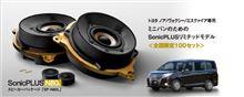 SonicPLUS N80L  / SP-N80L / トヨタ ノア/ヴォクシー/エスクァイア専用 スピーカーパッケージ【100セット限定】リミテッドモデル