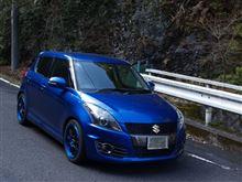 紀美野町、不動の滝など、ドライブをする。