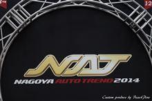 <NAGOYA AUTO TREND2015>今年も参加させて頂きます。