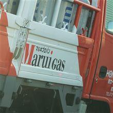 【F1?】Marui Gas