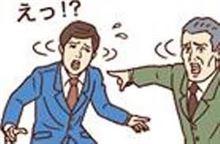 《転勤》になってしまった〜(^^;;