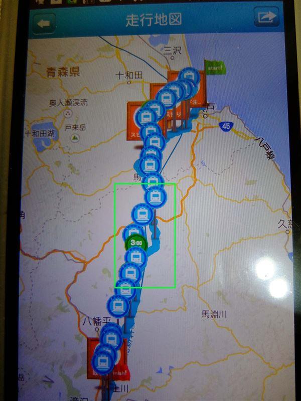 八戸~盛岡間の旧東北本線の駅を訪問しました④