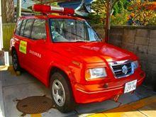 【珍仕様】スズキ エスクード 消防指揮車