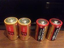 アルカリ電池充放電4回目テスト