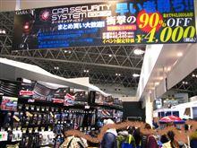 [東京オートサロン2015] その6・裏通りが面白い編(継手、LED、カーボン、板金)