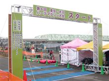 第6回赤羽ハーフマラソン大会