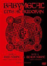 お気に入りDVD / BABYMETAL / LIVE AT BUDOKAN ~ RED NIGHT & BLACK NIGHT APOCALYPSE ~